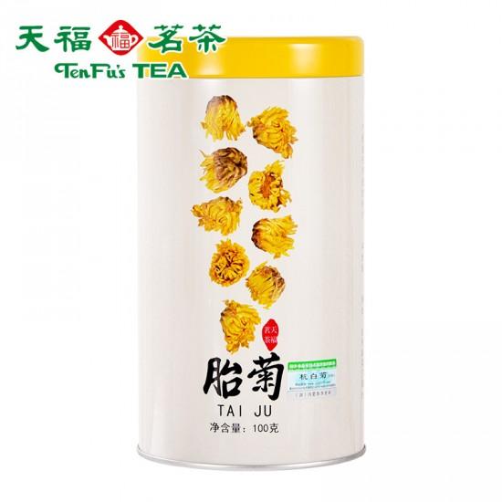 Dried Chrysanthemum Buds (Tai Ju) Herbal Tea
