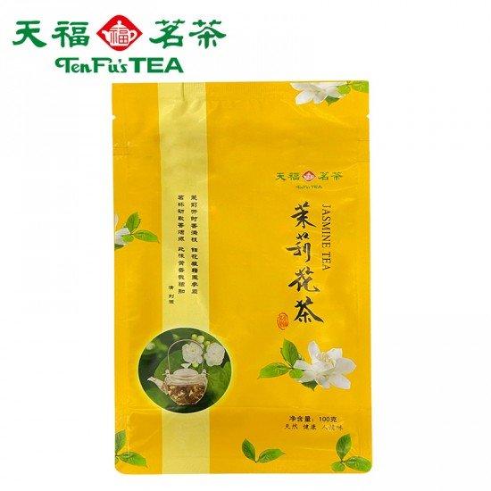 Loose Guangxi Jasmine 100G