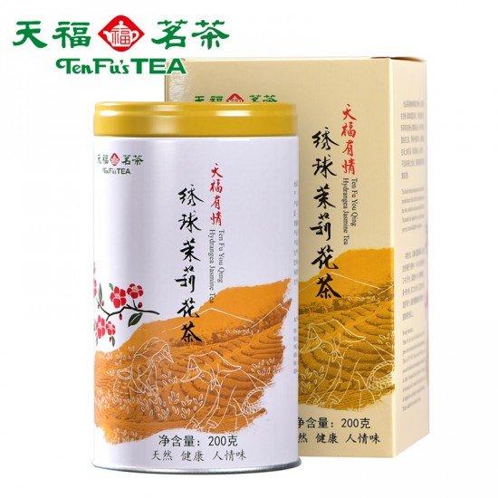 Jasmine Green Tea- Hydrangea Jasmine Tea-TenFu You Qing Hydangea Jasmine Tea