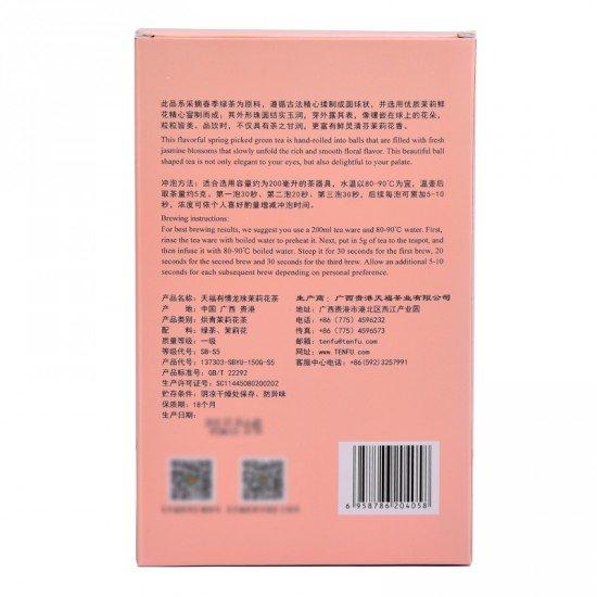 Jasmine Dragon Pearls Green Tea China-TenFu Youqing LongZhu  Jasmine Tea