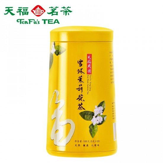 Ring Shaped Jasmine Tea - TenFu Youqing Xuhuan Jasmine Tea-TenFu Yong Qing Xuehuan Jasmine Tea