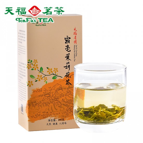 Jasmine Green Tea -Shuang Hao Jasmine Tea-TenFu You Qing Shung Hao Jamine Tea