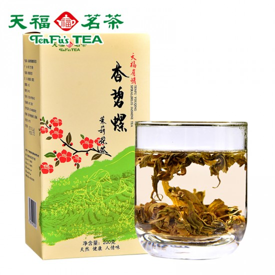 Chinese Loose  Leaf  Spiral Bilo  Jasmine Green Tea - TenFu Youqing Spiral(Bilo) Jasmine Tea