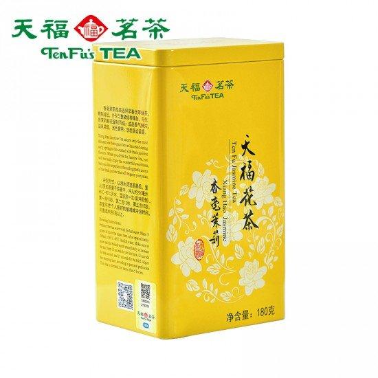 Fragrant Silver Tip Jasmine-Xianghao Moli
