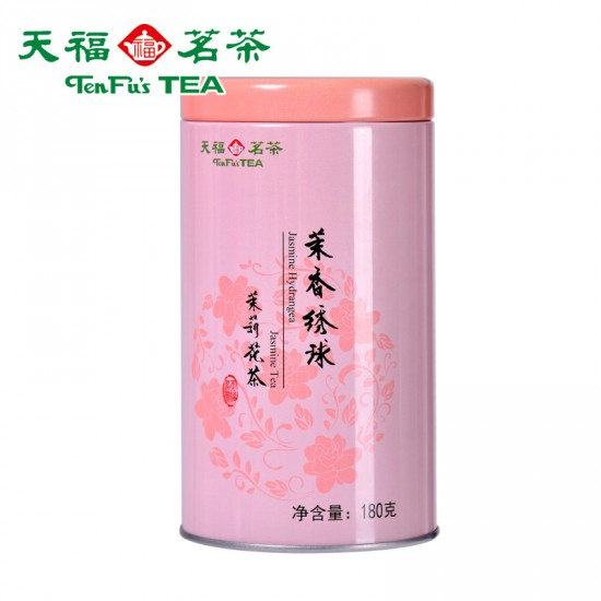 Jasmine Dragon Pearl Green  Tea