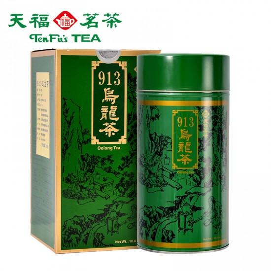 Taiwan Ten Ren High Mountain Oolong  Tea- 913 king oolong tea