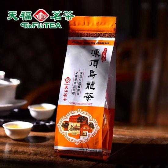 Taiwan High Camellia Frozen Top Oolong Tea Fragrant Oolong Tea