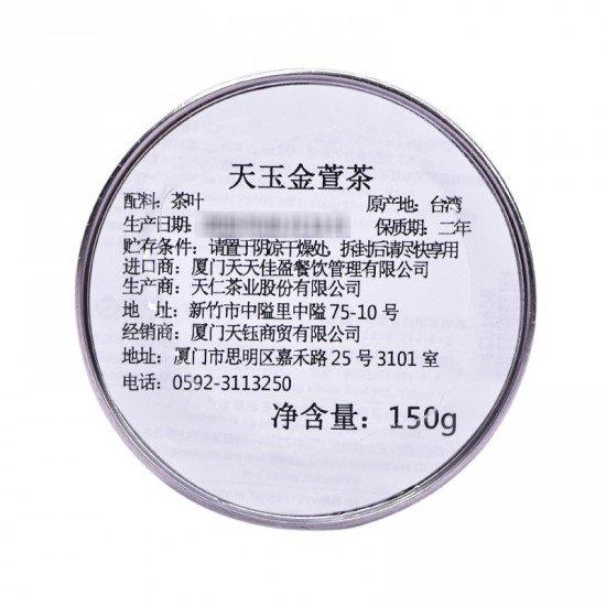 Taiwan Alishan Jin Xuan Tea 150g