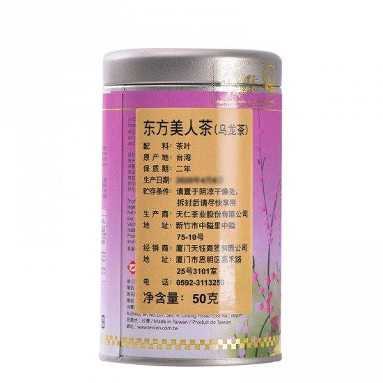 Taiwan Oriental Beauty Tea honey Oolong Tea