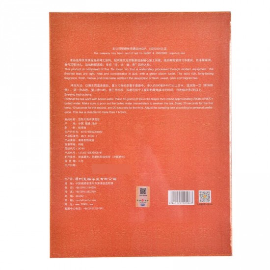 Nonpareil Anxi TieGuanYin-Gift Set 500G