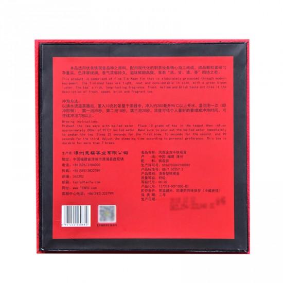 """Nonpareil Tie Guan Yin """"Iron Goddess"""" Oolong Tea"""