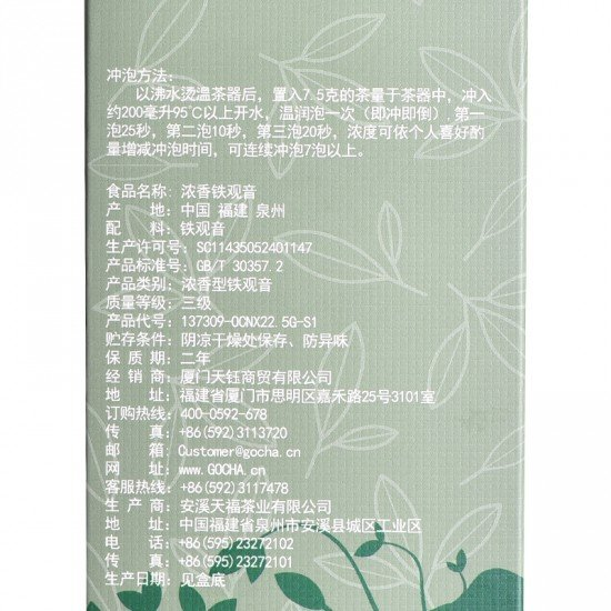 Anxi TieGuanYin Oolong Tea Sampler-Tea Gift Collection,Four Flavors Pack of Three Single Pouches