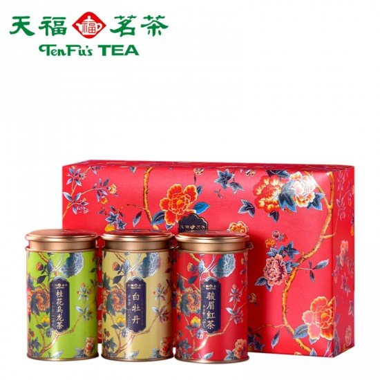 Best  Mother's Day Gift -Oriental Floral Set
