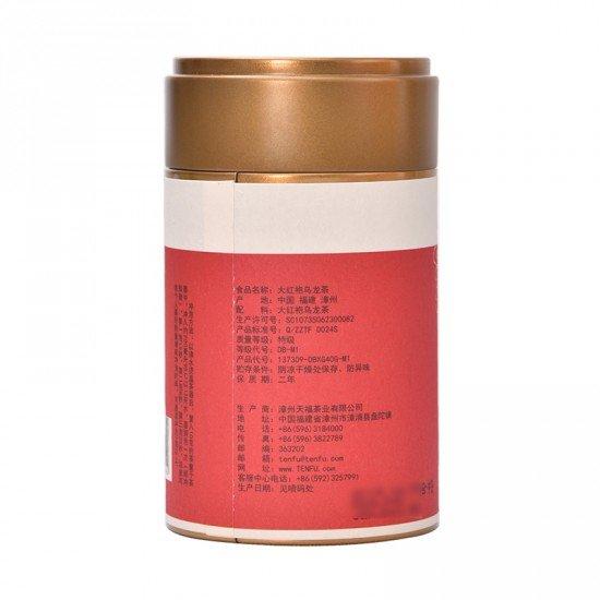 Wuyi Big Red Robe Oolong Tea Gift Caddy 40G