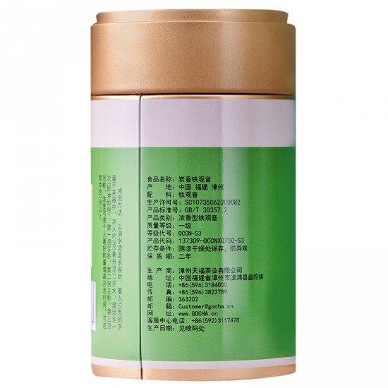 Charcoal-baked Tieh Kwan Yin Tea Gift Caddy 75G