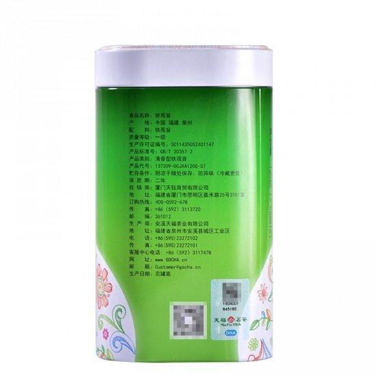 Tie Guan Yin Supreme- Iron Goddess Oolong Tea
