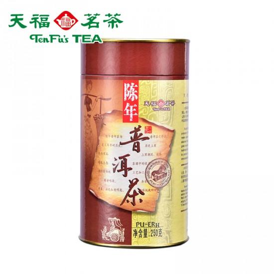 FullBuds Ripened Pu-erh  Loose Leaf Tea