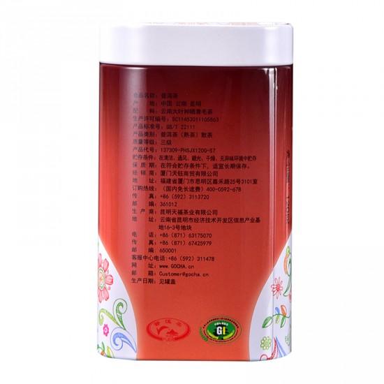 Yunnan Palace Ripened Pu-erh Loose Tea