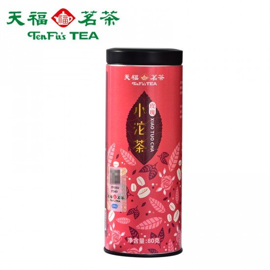 Premium Rose Ripe Pu-Erh Mini Tuo Cha 80G
