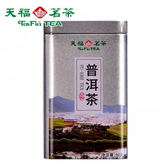 Loose Yunnan Ripe Pu-erh 50G-City Souvenir Tin