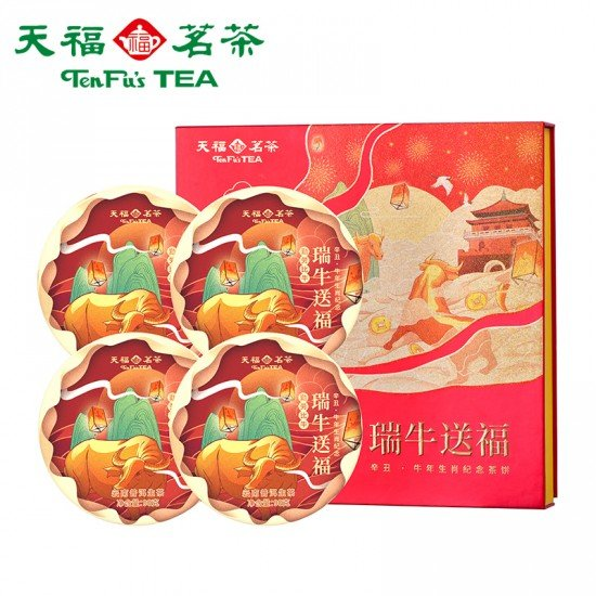 Raw Pu-erh Tea Cake, New-year Reserve Collection 360G