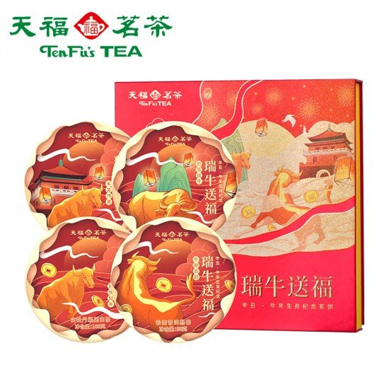 Assorted Four Flavor Tea Cakes, New-year Reserve Collection 380G