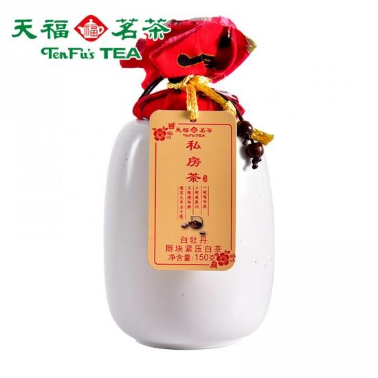Bai Mu Dan (White Peony) Loose-Leaf White Tea