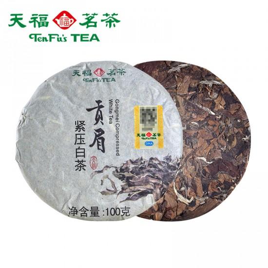 Gong Mei White Tea Cake