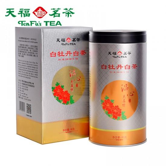 White Peony (Bai MuDan) Tea