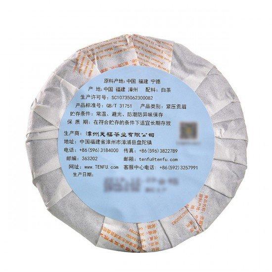 Gong Mei White Tea Cake - Tribute White