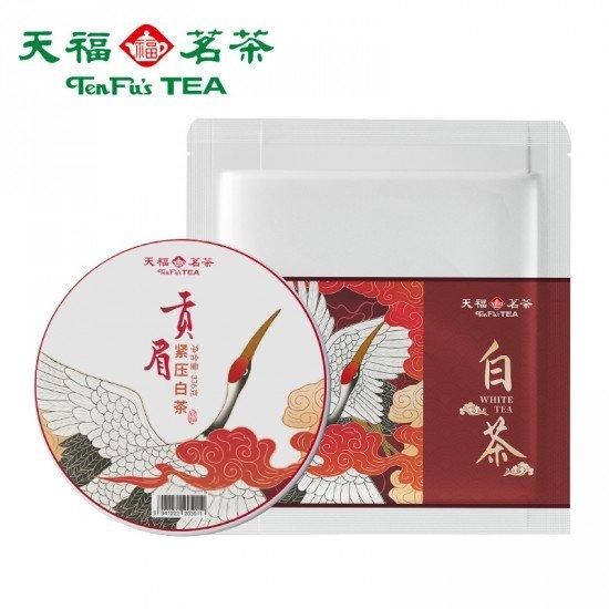 Gong Mei White Tea Cake,Oriental Ornament Gift 336G
