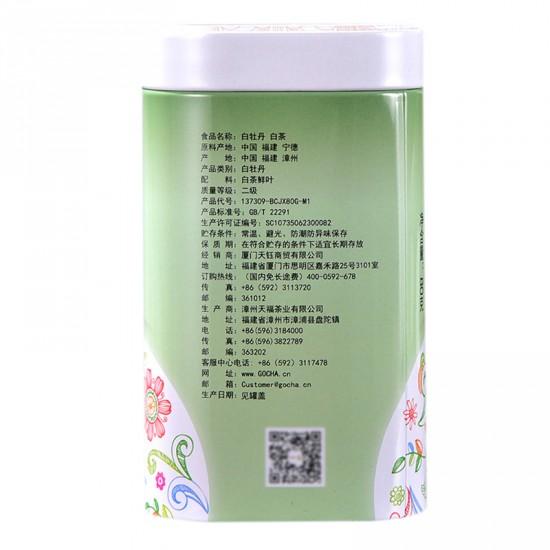 Featured White Peony White Tea-Bai Mu Dan