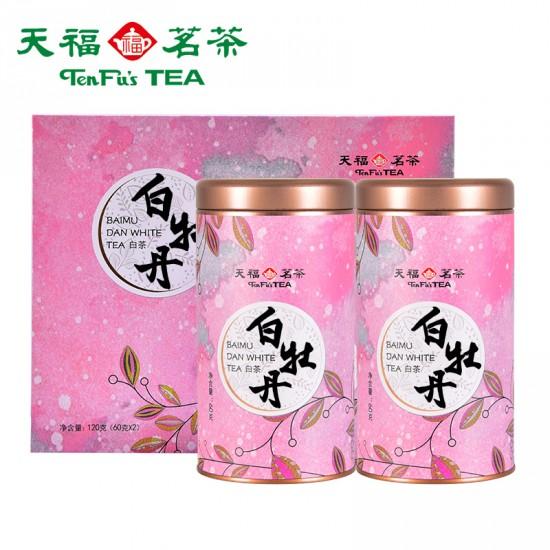 Premium White Peony (Bai MuDan) Tea