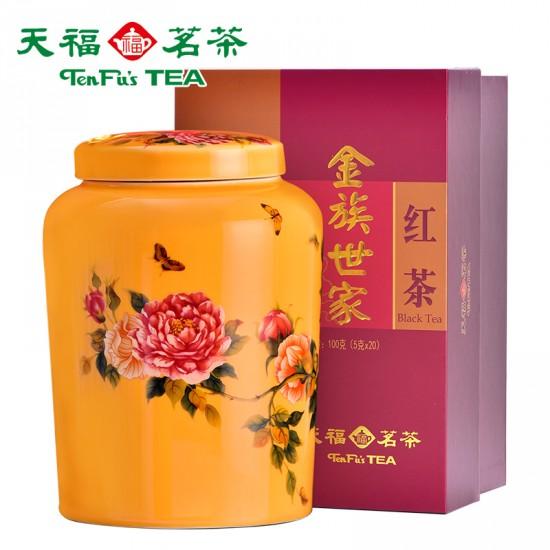 Nonpareil Yunnan Dian Hong  Black Tea