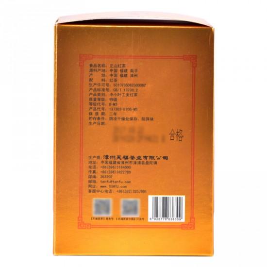 Lapsang Souchong Black Tea - Zheng Shan Xiao Zhong