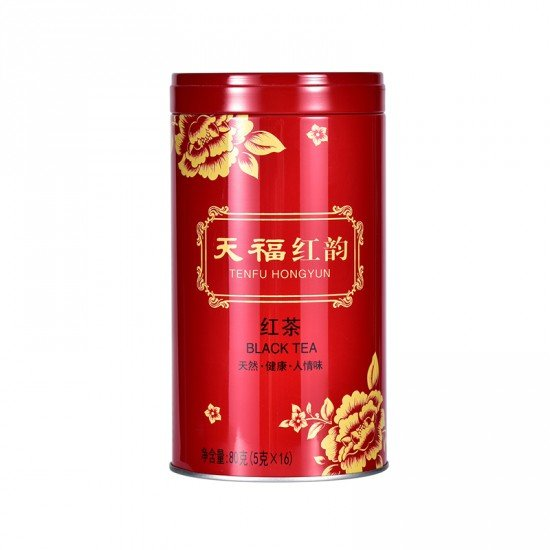 Lapsang Souchong Floral Black Tea-Zheng Shan Xiao Zhong