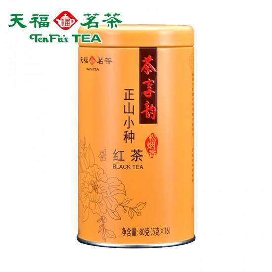 Lapsang Souchong Smoky Black Tea - Yan Xun Zheng Shan Xiao Zhong
