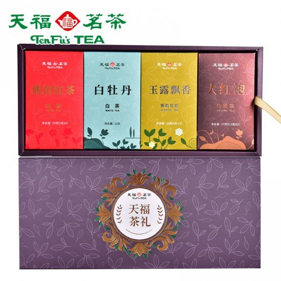 Premium Assorted Loose Leaf Tea Sampler-Tea Gift Collection,Four Flavors Pack of Four Single Pouches