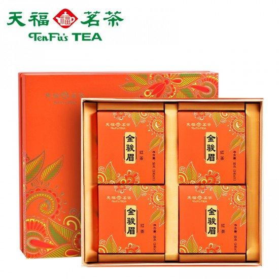 Premium Wuyi Golden Black Jin Jun Mei