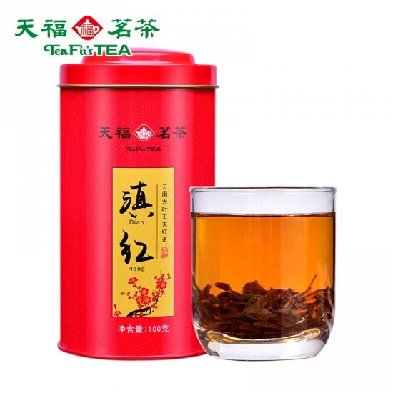 Yun Nan Dian Hong Black Tea Full-leaf