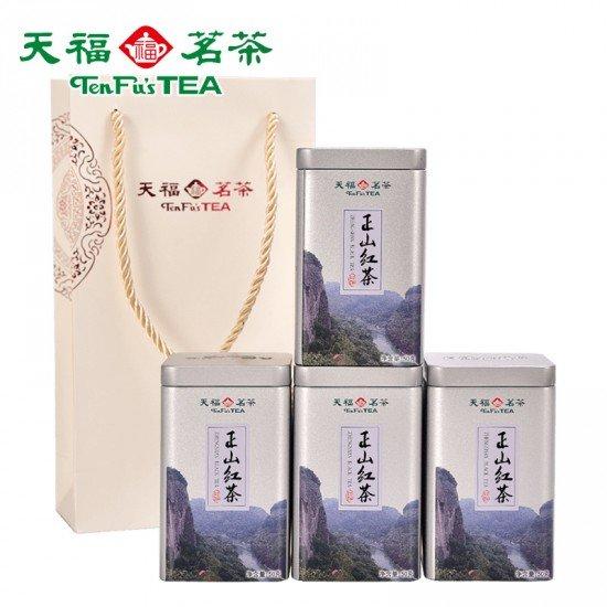 Loose Lapsong Souchong Black Tea Gift Bag