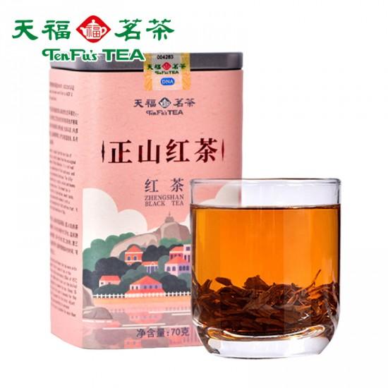 Xiamen Gulangyu Souvenir Gift Edition - Lapsang Souchong Black Tea