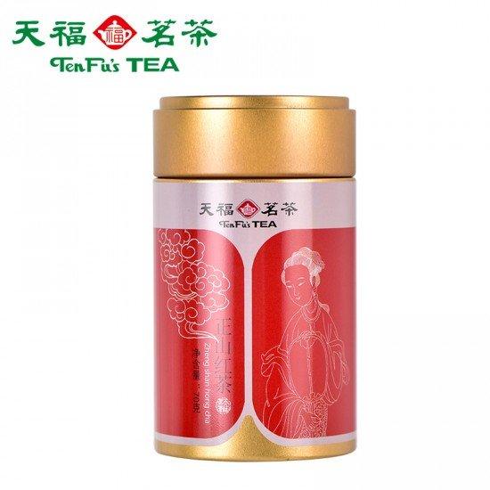 Wuyi Lapsang Souchong Black Tea Gift Caddy 70G