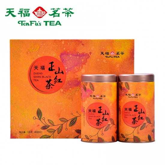 Fujian Black Tea Gift Box