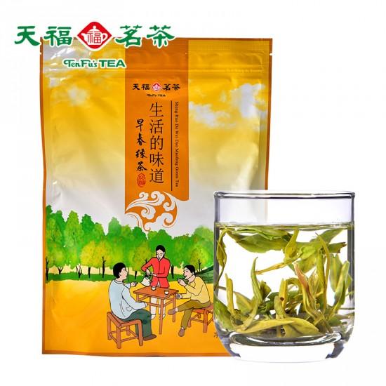 Yunnan Spring Mao Feng Green Tea