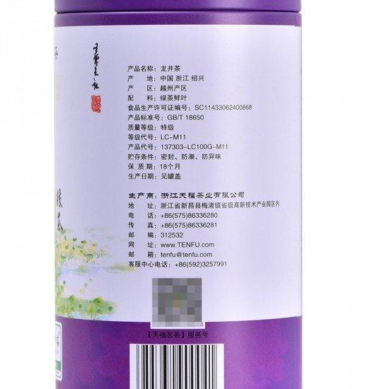 Spring First Flush Longjing Tea - Dragon Well Green Tea Best Chinese Loose Leaf  Green Tea