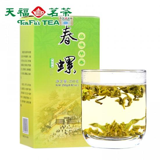 Chinese Yunnan Sourcing Spring  Pi Lo Chun Green Tea