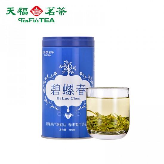 Supreme Spring  HandMade Loose Leaf  Pi Lo Chun Green Tea