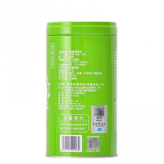 Spring Organic Loose Leaf  Pi Luo Chun Green Tea