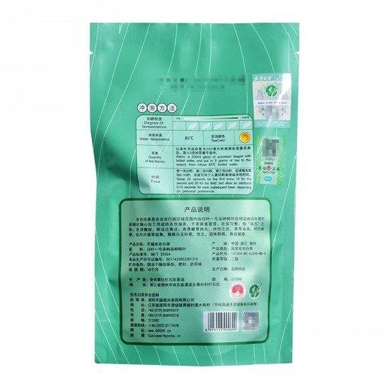 Anji White-Anji Bai Cha Green Tea 50G